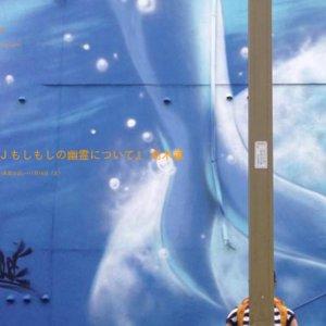 西島大介 「すべてがちょっとずつ優しい世界」展 5月11日