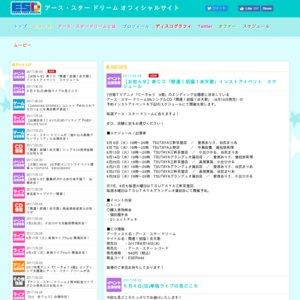 「開運!招福!炎天歌」予約 インストアイベント 6/7