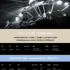 UVERworld TYCOON TOUR 宮城公演2日目