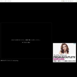 俺たち、楽曲派。Vol.12 ~ TSUTAYA O-EAST スペシャル~