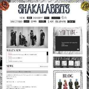 SHAKALABBITS活動休止前最後の全国ツアー@新木場