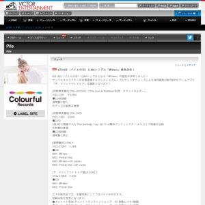 Pile 6thシングル「絆Hero」発売記念お渡し会 タワーレコード川崎店