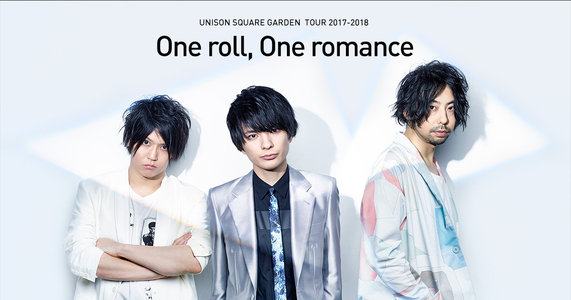 UNISON SQUARE GARDEN TOUR 2017-2018「One roll, One romance」名古屋公演1日目