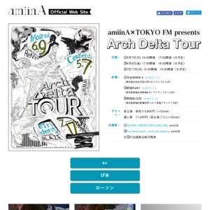"amiinA×TOKYOFM presents 『Arch Delta Tour""Moirai""』③"