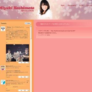 Miyuki Hashimoto 10th Anniversary Live Tour ~みんなと一緒のPast and the Future~ 大阪