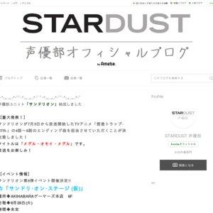 「サンドリ・オン・ステージ 〜第ろ(うど)く会(仮)〜」