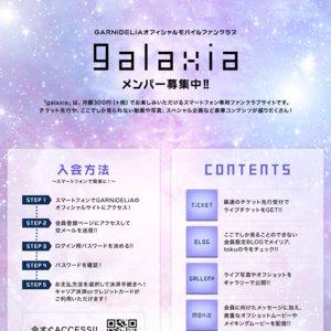 GARNiDELiA stellacage Asia Tour 2017 in Taiwan