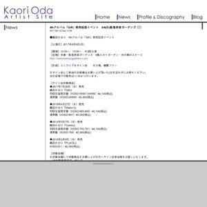 4thアルバム「Gift」発売記念織田かおりミニライブ&サイン会 【大阪・あべのHoop 】 2回目