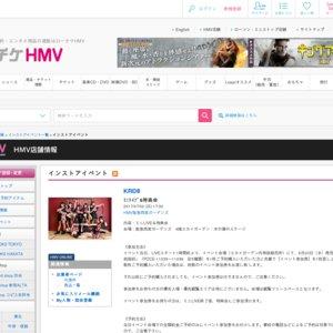 KRD8 5thシングルCDリリースイベント 7/2