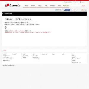 """伊藤かな恵1stライブツアー2012""""ココロケシキ"""" LIVE Blu-ray発売記念イベント「伊藤家の上映会」"""