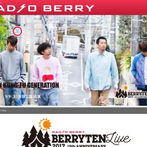 JA共済 Presents RADIO BERRY ベリテンライブ2017Special