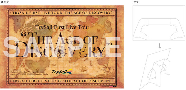 "TrySail First Live Tour ""The Age of Discovery""プレミア上映会"
