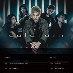 coldrain日本武道館公演