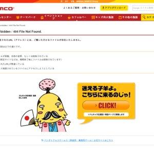 アイドルマスターシンデレラガールズ劇場×アニON STATION しんげきカフェ スペシャルLIVEステーション 7/22