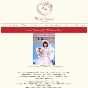 Hiroko Tokumine 2017 Collection Show