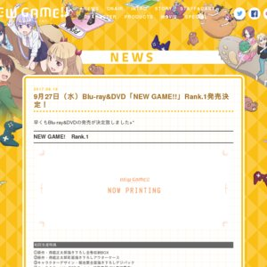 """NEW GAME!! """"涼風うちわ""""配布会"""