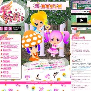 gdgd妖精s 第1巻 BD発売記念イベント(ソフマップ)