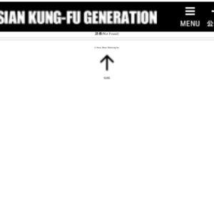 ASIAN KUNG-FU GENERATION World Tour 2017 東京公演2日目