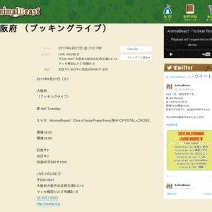 (6/27)愛 doll Tuesday