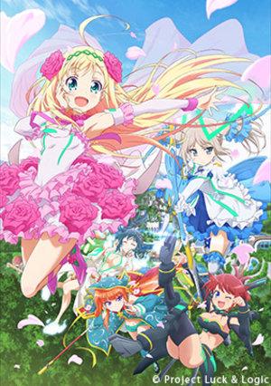 ひなろじ ~from Luck&Logic~ Blu-ray 上巻 発売記念イベント