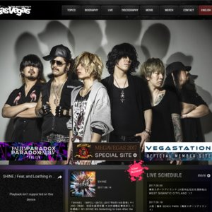 Fear, and Loathing in Las Vegas 5th Album Release Tour 2017-18 山形