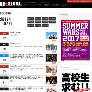 GIRLS ROCK GENERATION ~piyu-ka ジェットコースター全国ツアー~ 滋賀編