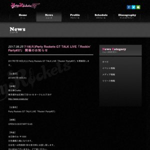 Party Rockets GT TALK LIVE「Rockin' Party#37」