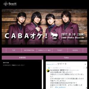 CABAカラオケイベント「CABAオケ!」【夜の部】