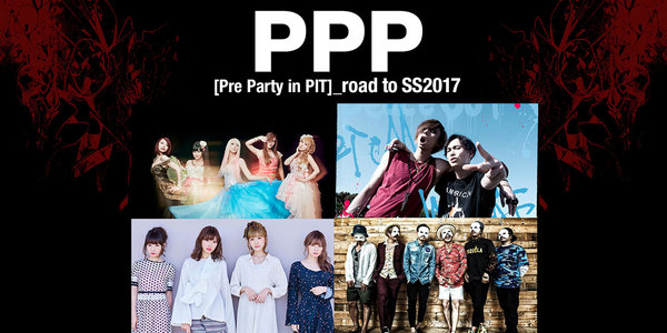 PPP[Pre Party in PIT] road to SS2017