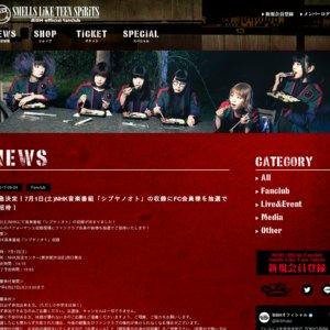 NHK 『シブヤノオト』番組協力 2017/07/01 BiSH