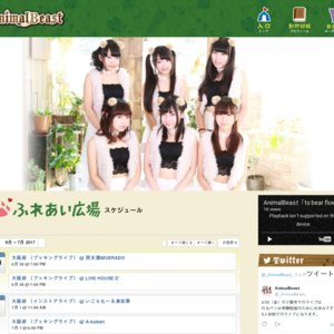 D'×AnimalBeast presents 集え!Animal Park!! @とんぼりリバーウォーク 1st stage