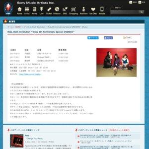 ЯeaL Яock Яevolution ~ЯeaL 5th Anniversary Special ONEMAN~ 東京公演