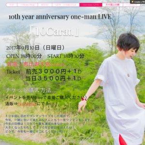 福山沙織10th year Anniversary「10carat.」