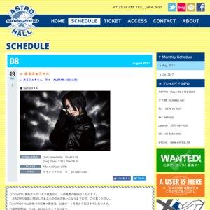 +α/あるふぁきゅん。ワンマンライブ ALMATIC.tour 追加公演1部
