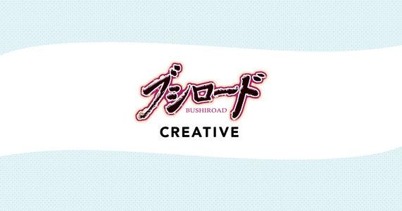 BanG Dream! feat.ガールズバンドパーティ!in 渋谷マルイ キャストお渡し会<第1弾> 2回目