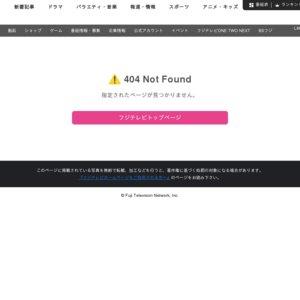 お台場みんなの夢大陸2017 めざましライブ アニソンパラダイス