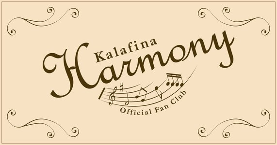 "Kalafina""Harmony""~Talk EVENT vol.1~ @東京"