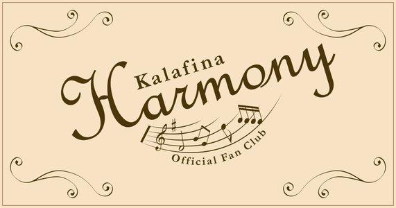 "Kalafina""Harmony""~Talk EVENT vol.1~ @大阪"