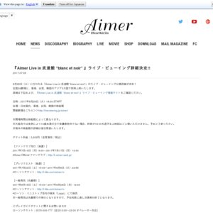 "Aimer Live in 武道館 ""blanc et noir"" ライブビューイング"