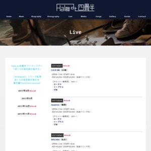 Halo at 四畳半 ワンマンツアー 2017 東京公演
