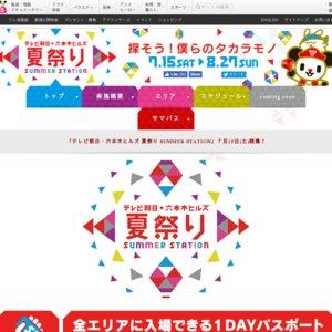 コカ・コーラ SUMMER STATION 音楽LIVE 8月14日 NGT48