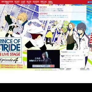 プリンス・オブ・ストライド THE LIVE STAGE【エピソード4】(日替わりシーン:西星3年)
