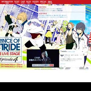 プリンス・オブ・ストライド THE LIVE STAGE【エピソード4】(日替わりシーン:西星全員)