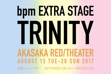 bpm EXTRA STAGE『TRINITY』8月19日(土) 19:00(F)