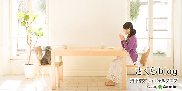 10/29『LIVE・SAKURA』