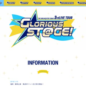 THE IDOLM@STER SideM 3rdLIVE TOUR 〜GLORIOUS ST@GE!〜 福岡公演