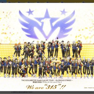 THE IDOLM@STER SideM 3rdLIVE TOUR 〜GLORIOUS ST@GE!〜 静岡公演1日目