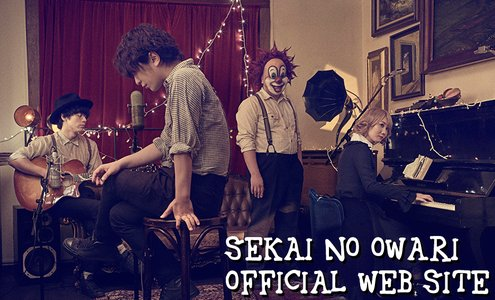 SEKAI NO OWARI 野外ツアー2018 『INSOMNIA TRAIN』