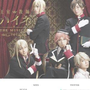 王室教師ハイネ -THE MUSICAL-【東京】9/8(金)14:00