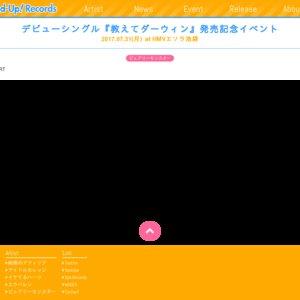 7/31『教えてダーウィン』発売記念イベント
